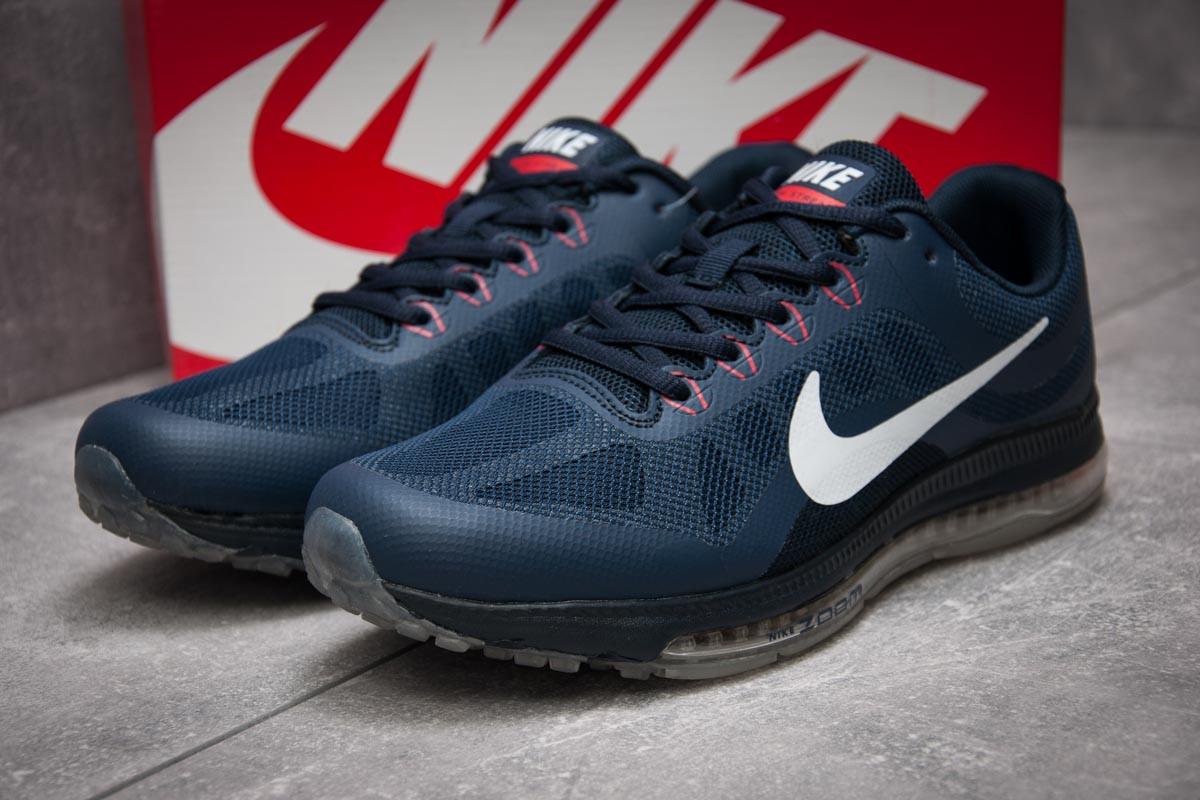Кроссовки мужские  в стиле Nike Zoom Streak, темно-синие (13462) [  41 43 44  ]