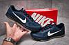 Кроссовки мужские  в стиле Nike Zoom Streak, темно-синие (13462) [  41 43 44  ], фото 2