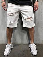 Мужские джинсовые шорты белые  рваные