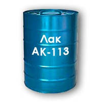 Лак АК-113 повышеной твердости, бензостойкий