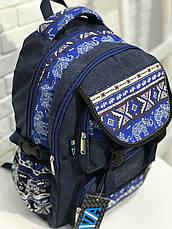 Городской рюкзак R-90-151, фото 2