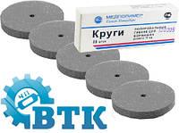 Резинки каучуковые полировальные 18х4 мм /Медполимер/ (уп. 50 шт.)