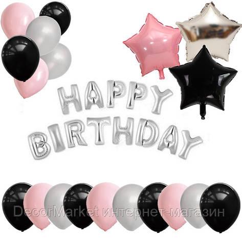 """Набор шаров на день рождения, """"HAPPY BIRTHDAY"""" 04  , фото 2"""
