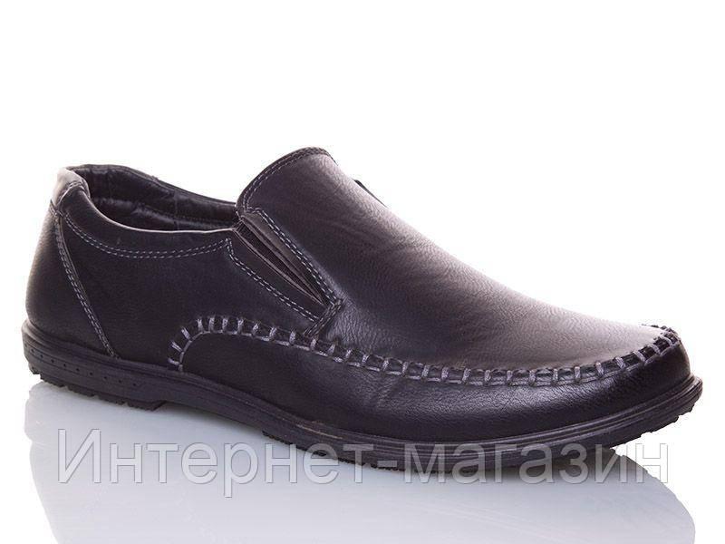 Туфли мужские Adrenij 546 (40-46р) код 8021