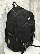 Городской рюкзак R-89-149, фото 2
