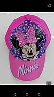 Кепки дитячі Minnie від Disney 52-54 cm