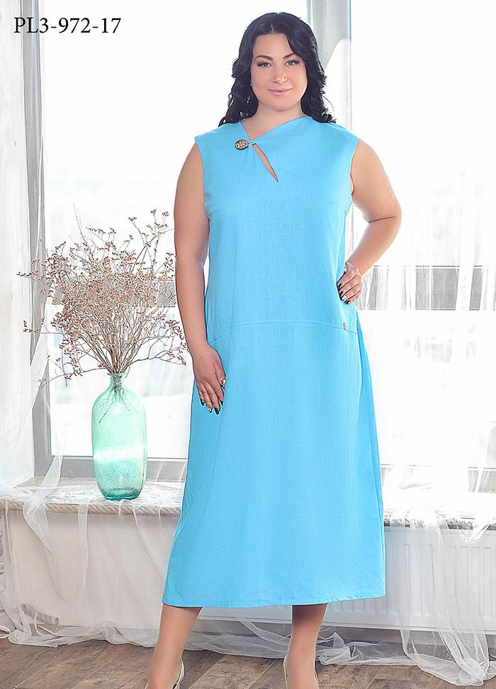 / Размер 60 / Женское льняное летнее платье, силуэт «трапеция»