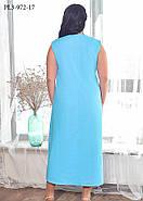 / Размер 60 / Женское льняное летнее платье, силуэт «трапеция», фото 3