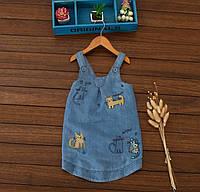 Детский джинсовый сарафан , Распродажа коллекции -30%, размеры: 110см,130см