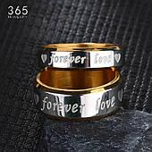 Кольцо Forever love из нержавеющей стали Stainless steel