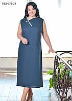 / Размер 50,52,54,56,58,60 / Женское льняное летнее платье, силуэт «трапеция»