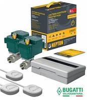 Система захисту від затоплення Neptun Bugatti PROW 1/2