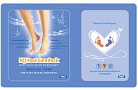 Маска-носочки для ног MJ Care Premium Foot Care Pack с гиалуроновой кислотой