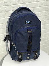 Городской рюкзак R-89-151, фото 3