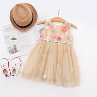 Кружевное платье для маленьких принцесс с цветами бежевое , Распродажа! Скидка -30% : 110см,120см,130см,140см
