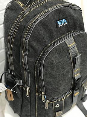 Городской рюкзак R-89-150, фото 2