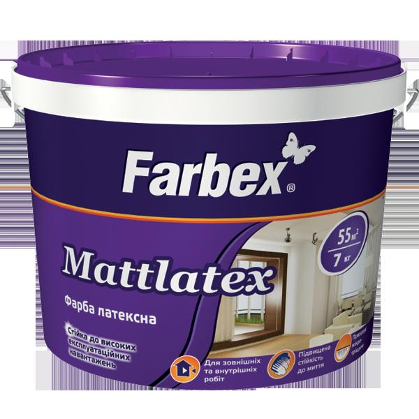 """Краска латексная акриловая для наружных и внутренних работ """"Mattlatex""""  - Farbex (7 кг)"""