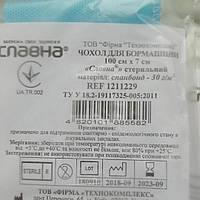 Чехол для бормашины 100х7см стерильный
