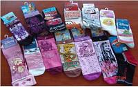 Шкарпетки DISNEY (уп.9шт.) art01