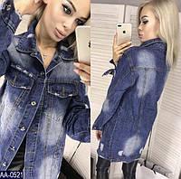 Женская куртка джинсовая,удлиненная, Китай новинка 2019