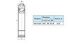 Скважинный насос Насосы+Оборудование 4SKm 100, фото 4