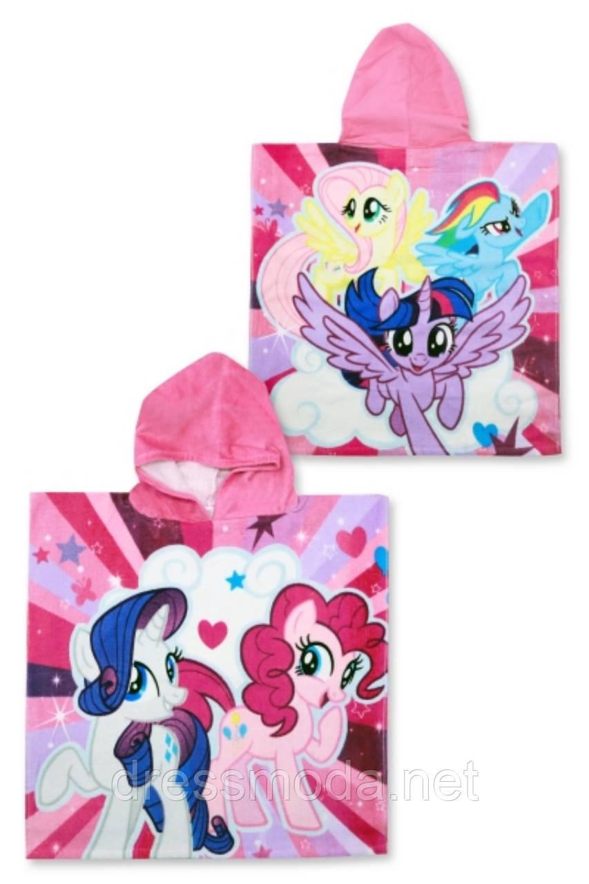 Полотенце-пончо Little Pony  55/110 р.