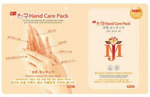 Маска для рук MJ CARE Hand Care Pack восстанавливающая