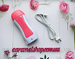 Воскоплав кассетный розовый без базы