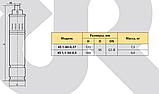 Скважинный насос Rudes 4S 1,1-50-0,5, фото 4