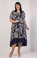 Легкое летнее женское платье с цветочным принтом синее