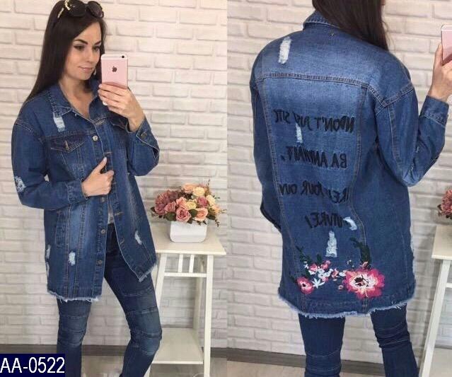 Женская  джинсовая куртка ,удлиненная, Китай новинка 2019