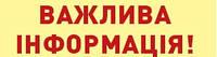 Обережно, підробка кормової добавки «МІНЕРОЛІТ»!