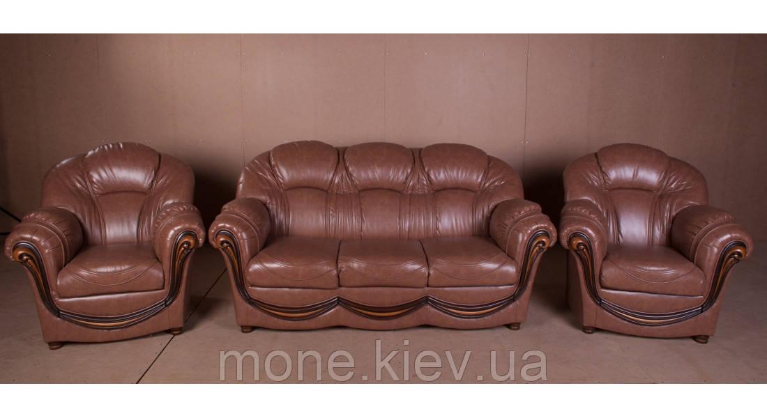 """Комплект мягкой мебели для гостиной """"Мальта"""", диван и два кресла (В НАЛИЧИИ), в Киеве"""