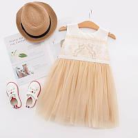 Бежевое платье с вышивкой для маленьких принцесс Baboni , Распродажа! Скидка -30% : 116см,128см,136,98см
