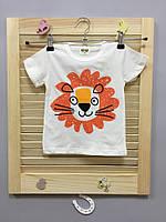Стильная детская футболка со львом , Распродажа коллекции -30%, размеры: 130см,90см
