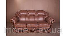 """Комплект мягкой мебели для гостиной """"Мальта"""", диван и два кресла (В НАЛИЧИИ), в Киеве, фото 2"""