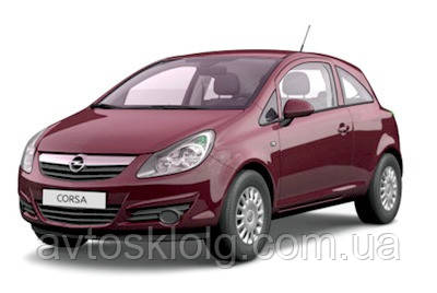 Скло лобове для Opel Corsa D (Хетчбек) (2006-)