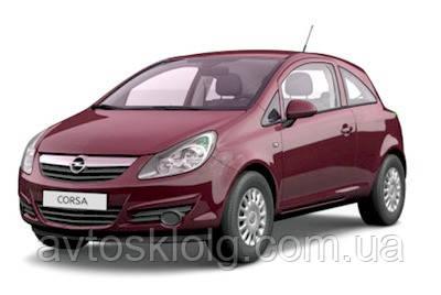 Стекло лобовое для Opel Corsa D (Хетчбек) (2006-)