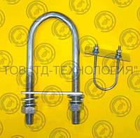 Хомут форма U DIN 3570 М8х80хФ27