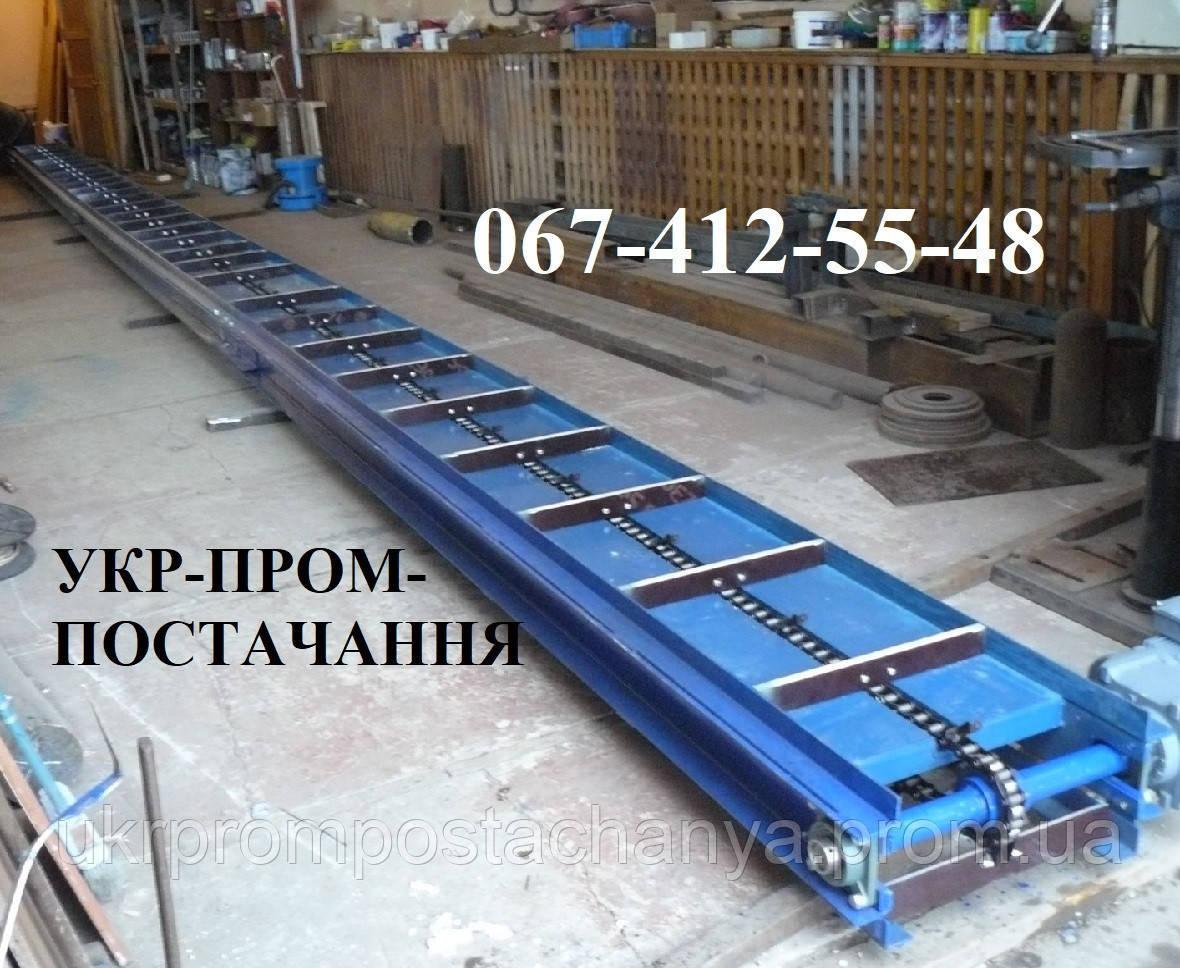 Производители скребковый транспортер нижнемальцевский элеватор официальный сайт
