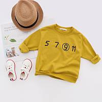Модный свитер  , Распродажа! Скидка -30% : 100см,140см