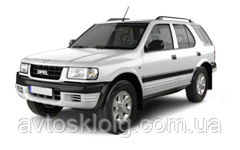 Стекло лобовое для Opel Frontera B (Внедорожник) (1998-2004)