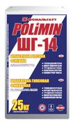 Полимин ШГ-14 ШПАКЛЕВКА ГИПСОВАЯ ФИНИШНАЯ