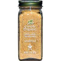 Simply Organic, Специи для гриля, Для морепродуктов, Органические,  (62 г) made in USA