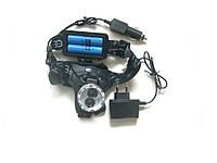 Супер Аккумуляторный Налобный Фонарь Bailong AR-2188с 2 Диода CREE-Q5