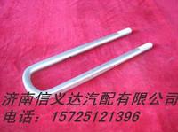 Стремянка задняя 500мм Howo, Foton 3251, Shaanxi AZ9925520268-500mm