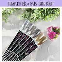 Гель-лаки Kira Nails Shine Bright