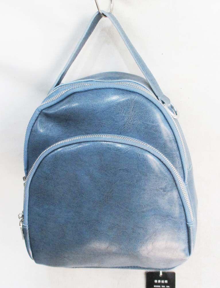 72b94ede3bc9 Женский молодежный рюкзак КОЖЗАМ оптом высота 25 ширина 22 - Оптовый  магазин сумок Garant в Одессе