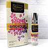 Красивый аромат Bakhour от FIRDAUS