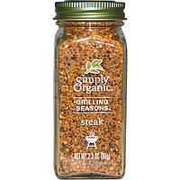 Simply Organic, органические специи для гриля для стейка (65 g) made in USA
